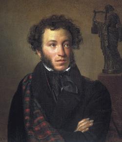 250px-Portrait_of_Alexander_Pushkin_(Orest_Kiprensky,_1827)