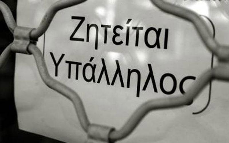 eurostat-ypochorise-i-anergia-stin-kypro-to-septemvrio