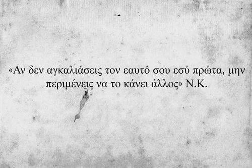 tumblr_nvn6grfmck1uaghxco1_500