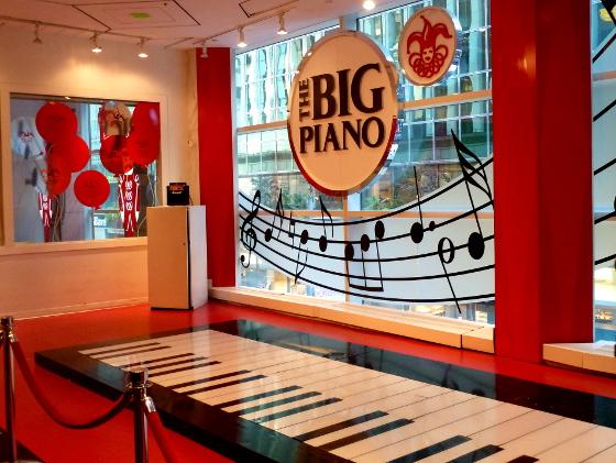 piana-fao-schwarz-big-movie-new-york-usa